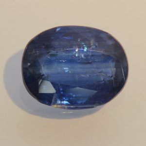 Royal Blue Kyanite Faceted 10 x 8 mm Oval Untreated Natural Gemstone 2.73 carat